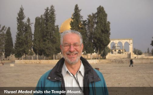 Yisrael Medad and Temple Mount