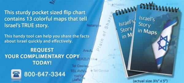 Israels Story in Map booklet